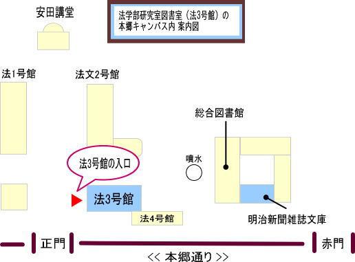 法学部研究室図書室案内図
