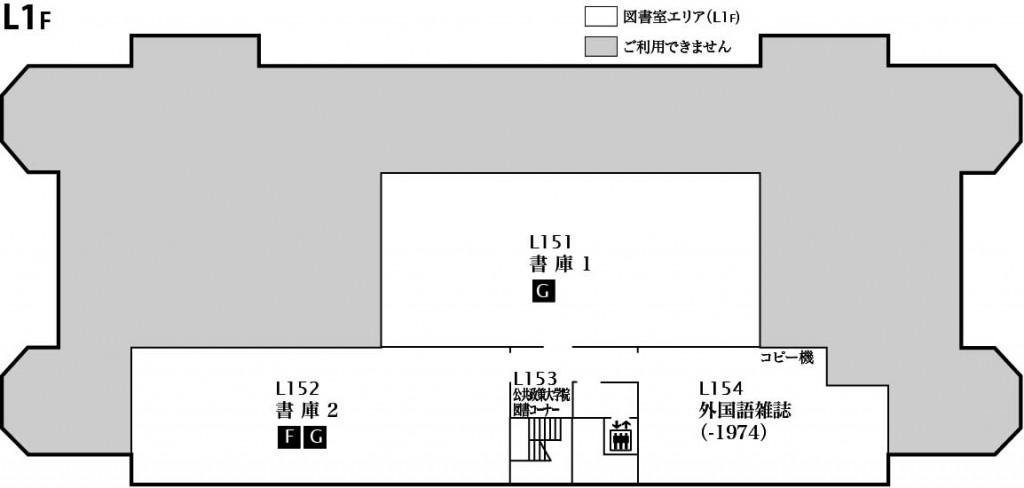 L1階フロアマップ