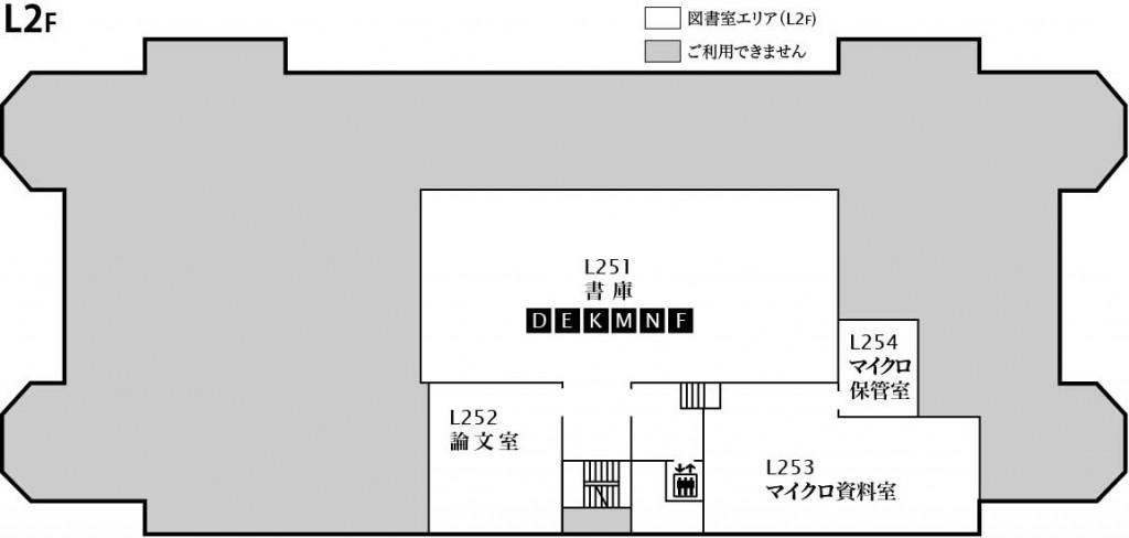 L2階フロアマップ