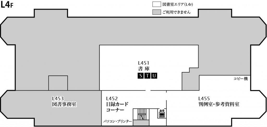 L4階フロアマップ
