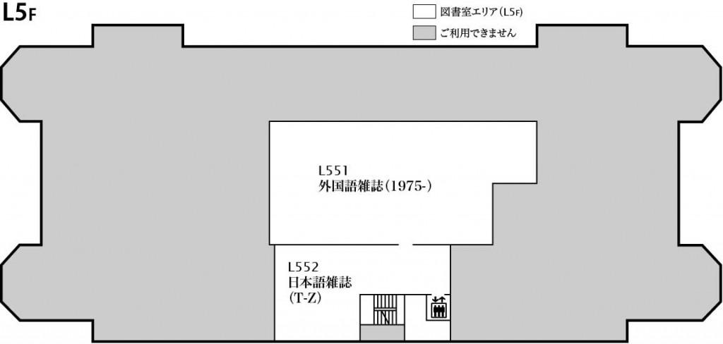 L5階フロアマップ