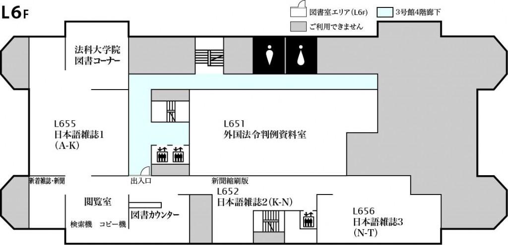 L6階フロアマップ
